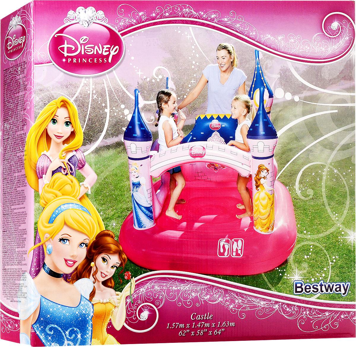 Bestway Детский надувной батут Замок