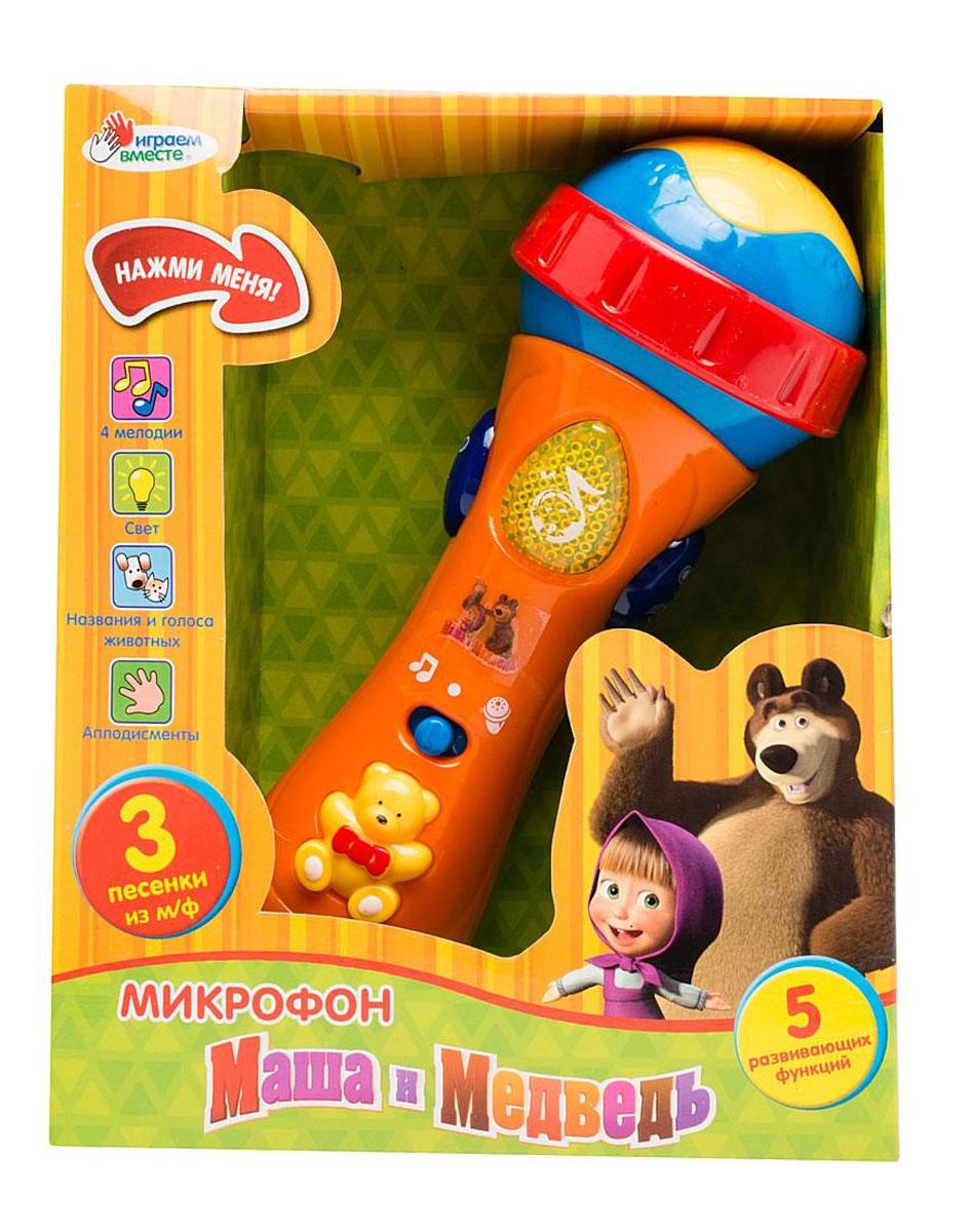 Играем вместе Развивающая игрушка Микрофон Маша и Медведь