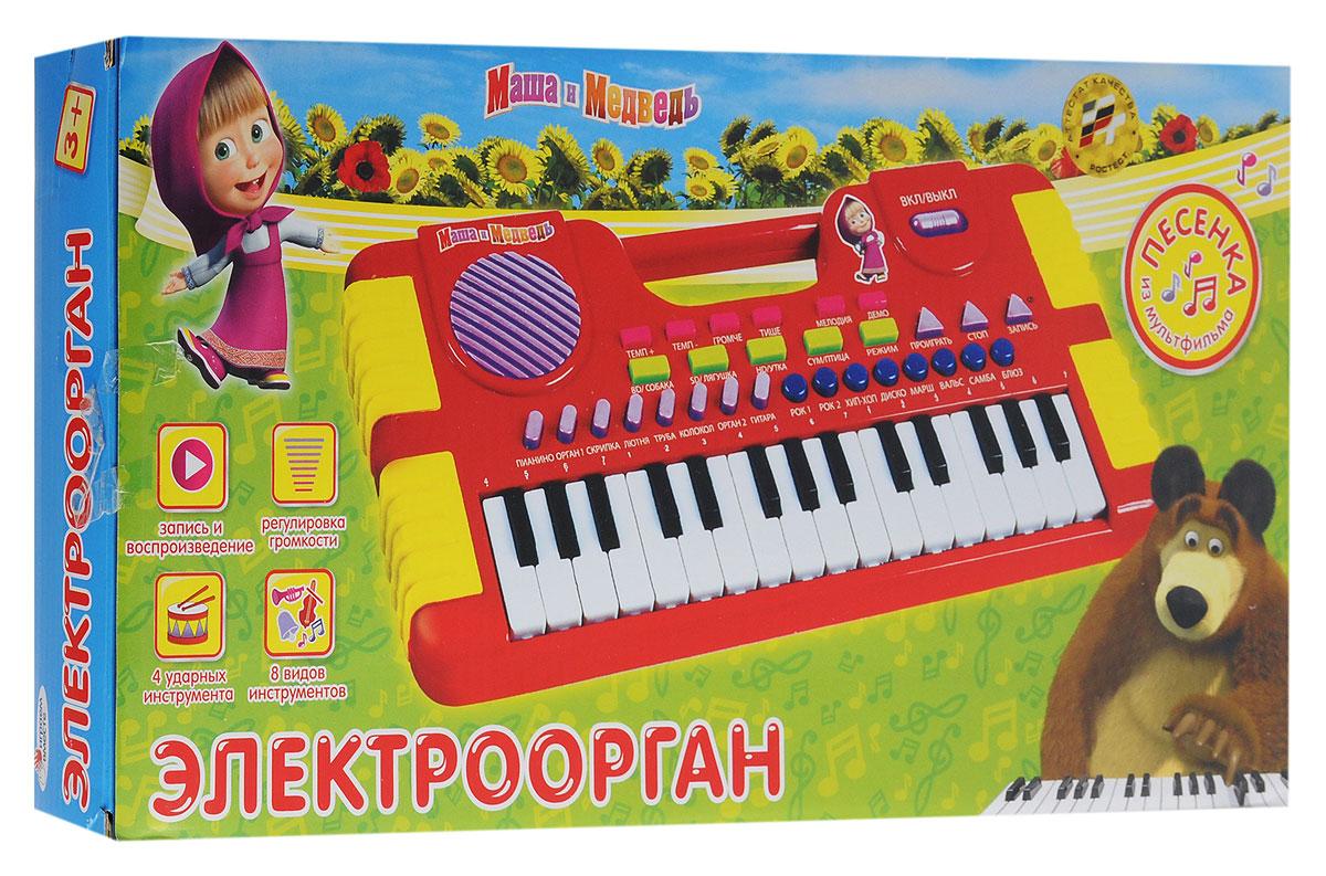 Играем вместе Электроорган Маша и Медведь
