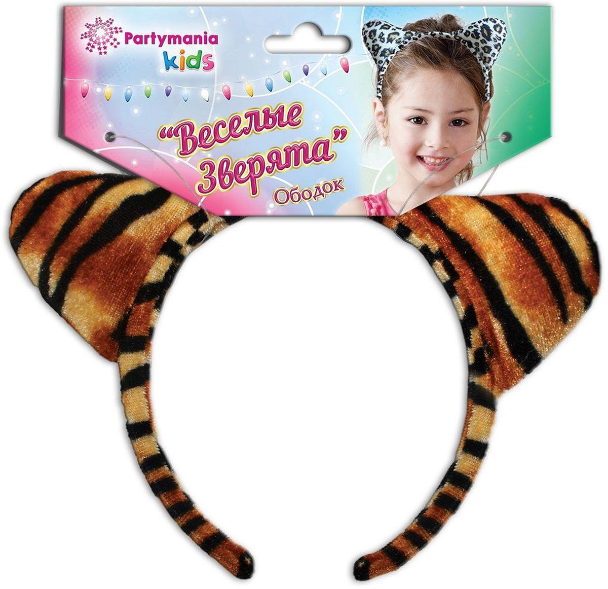 Partymania Ободок Веселые зверята T1230 цвет тигр