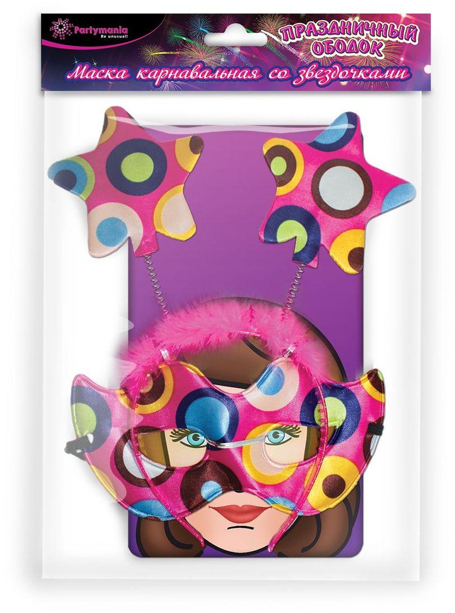 Partymania Праздничный ободок Маска карнавальная со звездочками T1223 цвет разноцветный