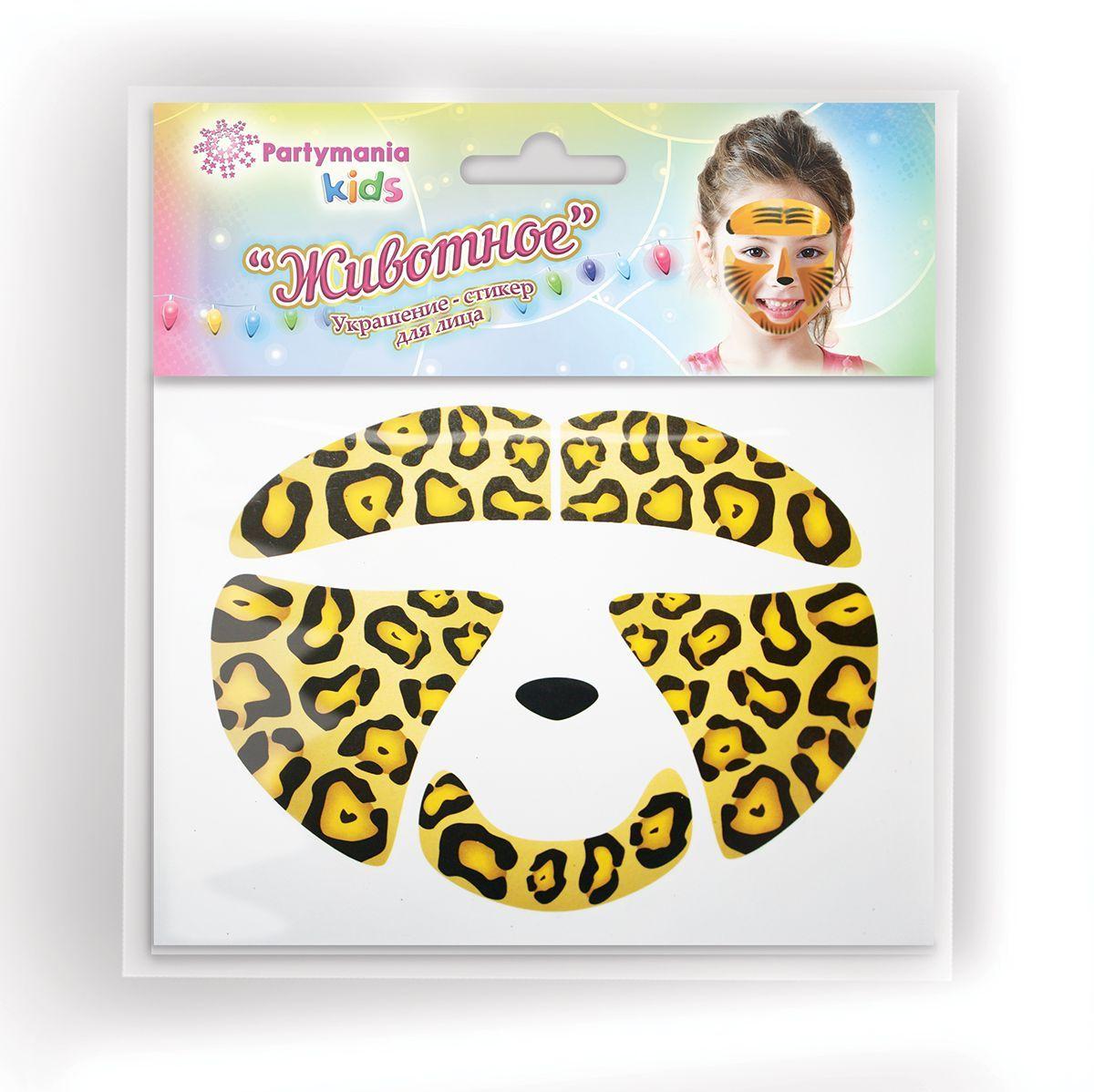 Partymania Украшение-стикер для лица Животное T0813 цвет леопард