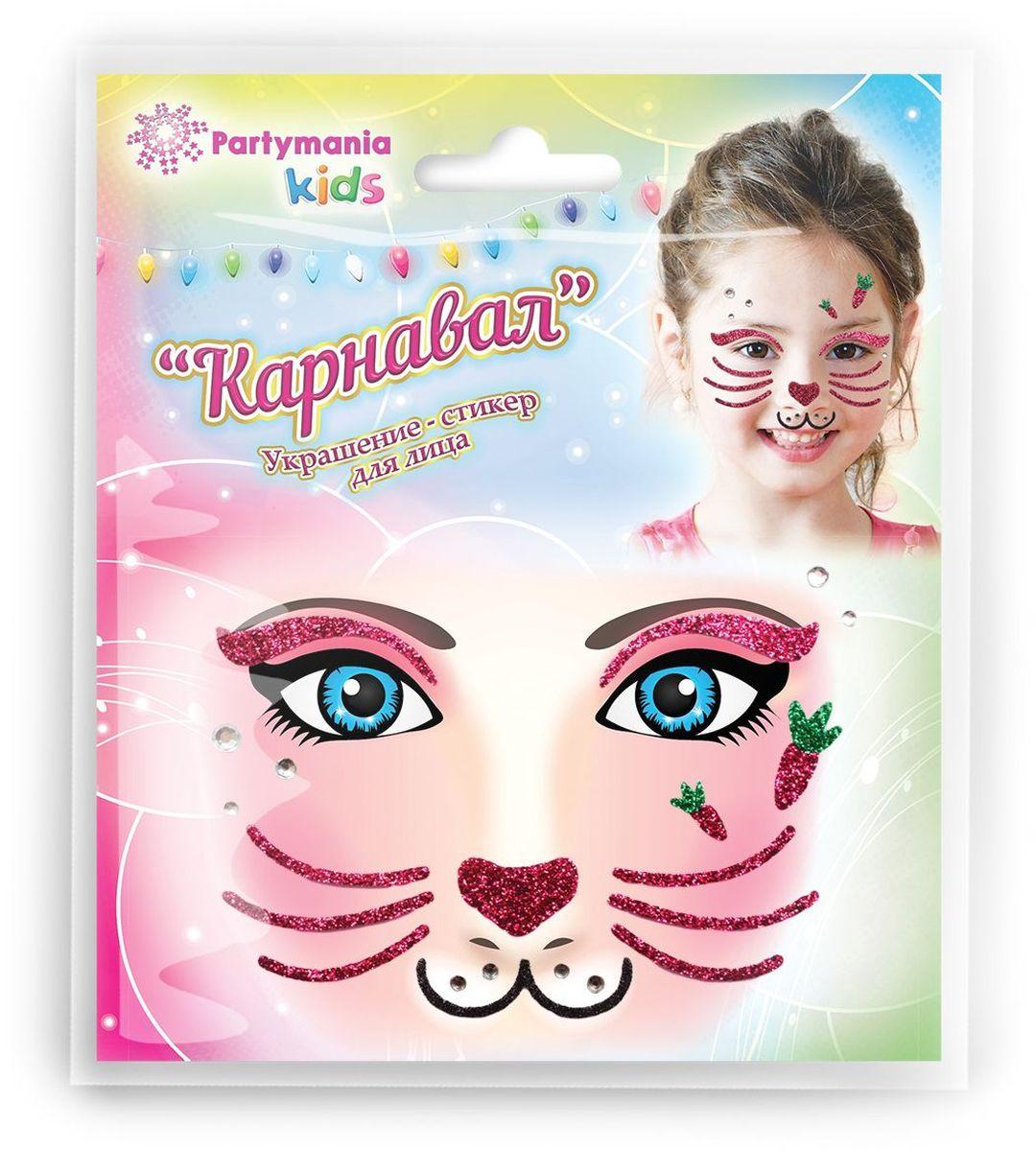 Partymania Украшение-стикер для лица Карнавал T0808 цвет кролик