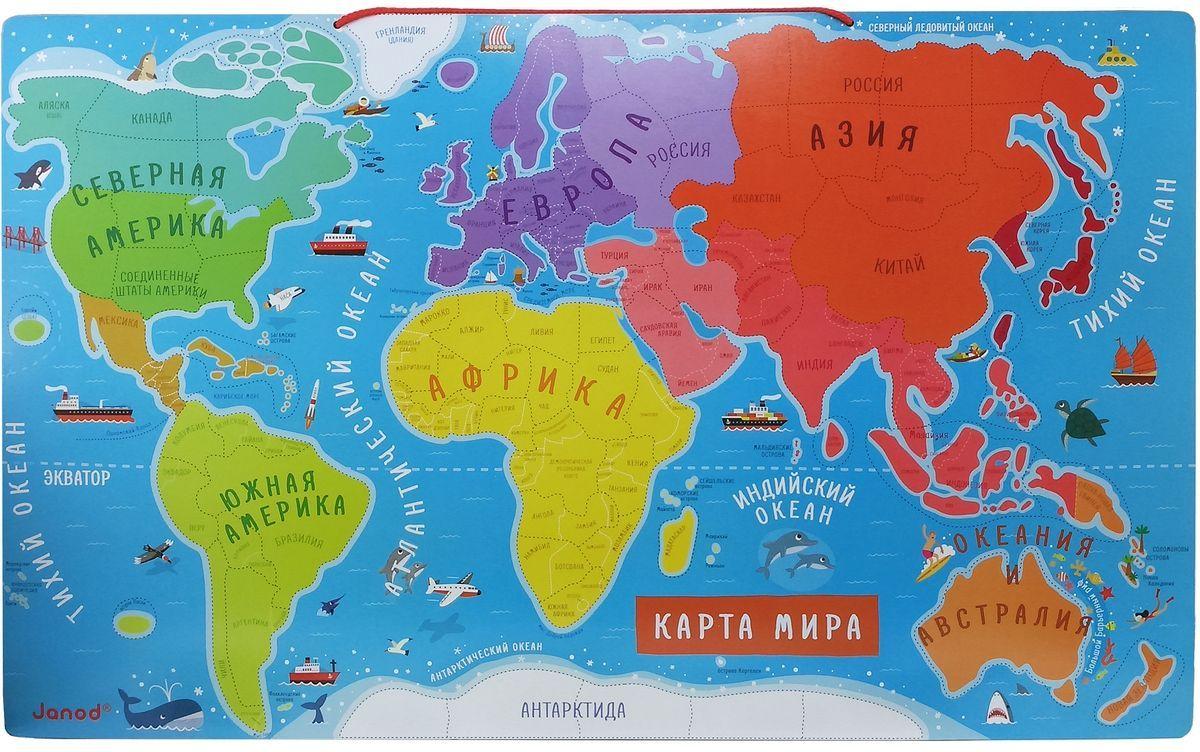 Политическая карта мира своими руками