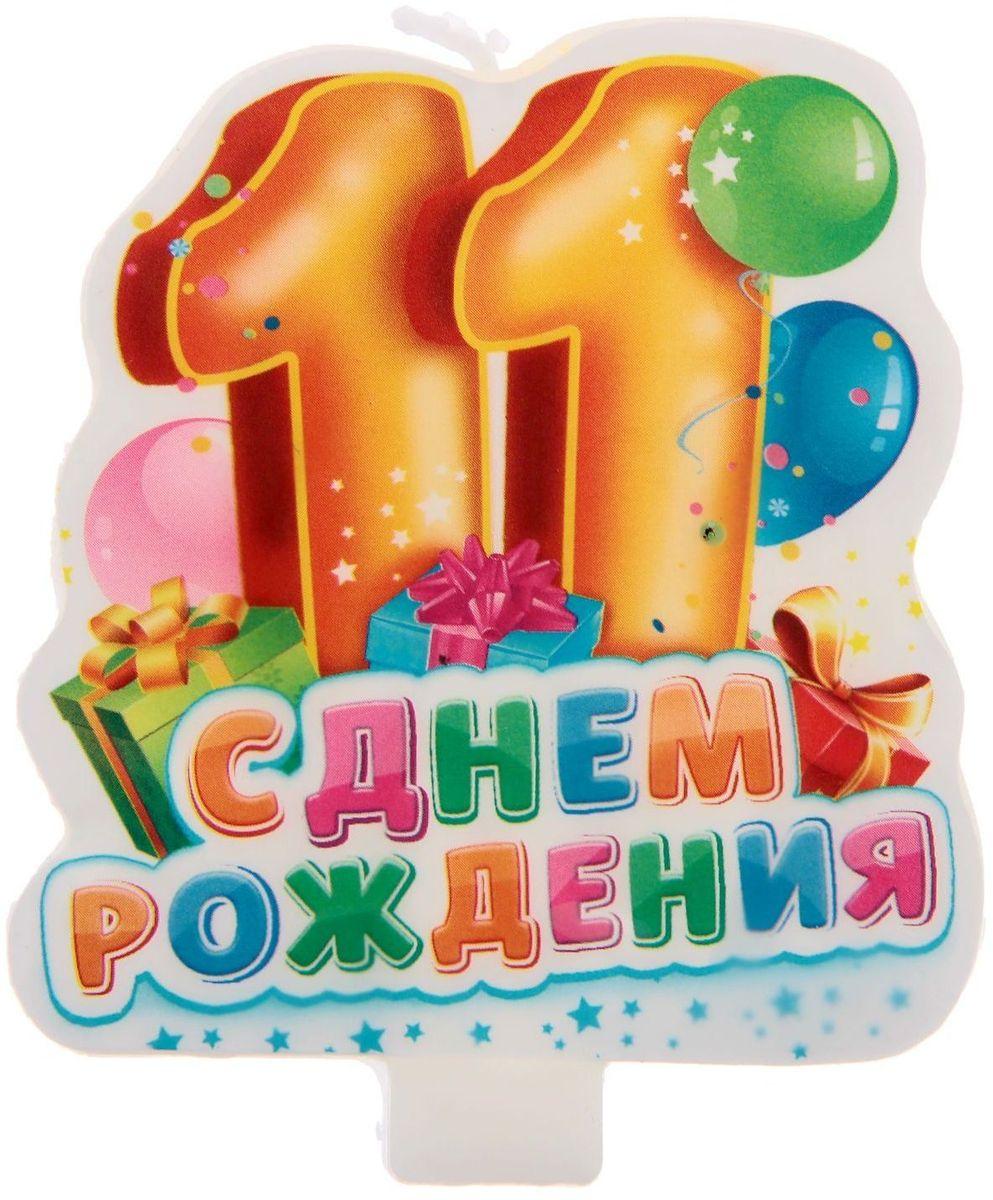 http://static.ozone.ru/multimedia/toys/1014770984.jpg