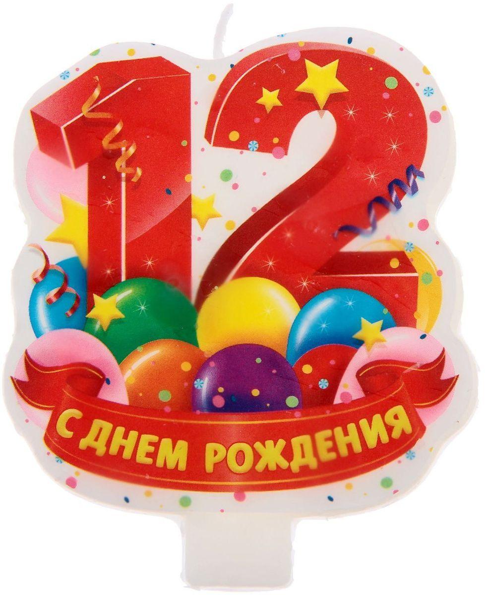 Открытки на день рождения фото 11 лет