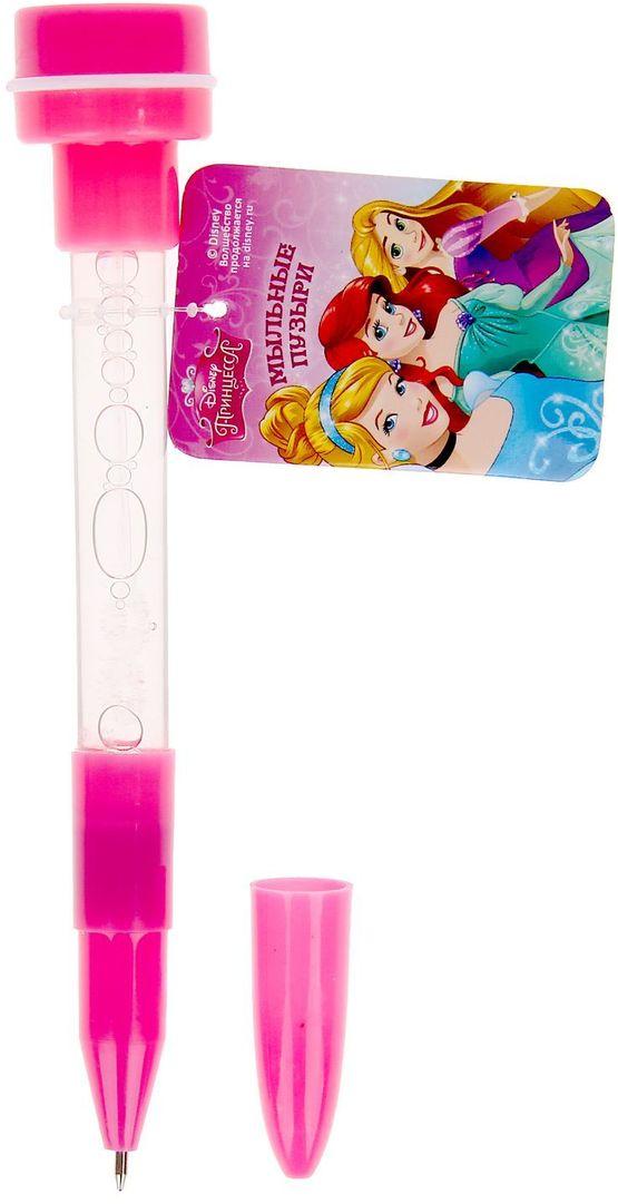 Disney Мыльные пузыри Принцессы