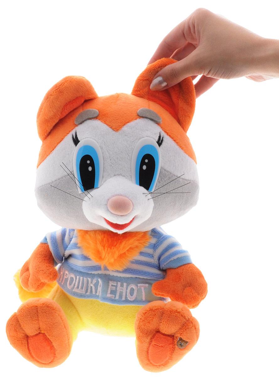 """Мягкая говорящая игрушка """"Крошка Енот"""", 25 см, цвет: рыжий - 3"""