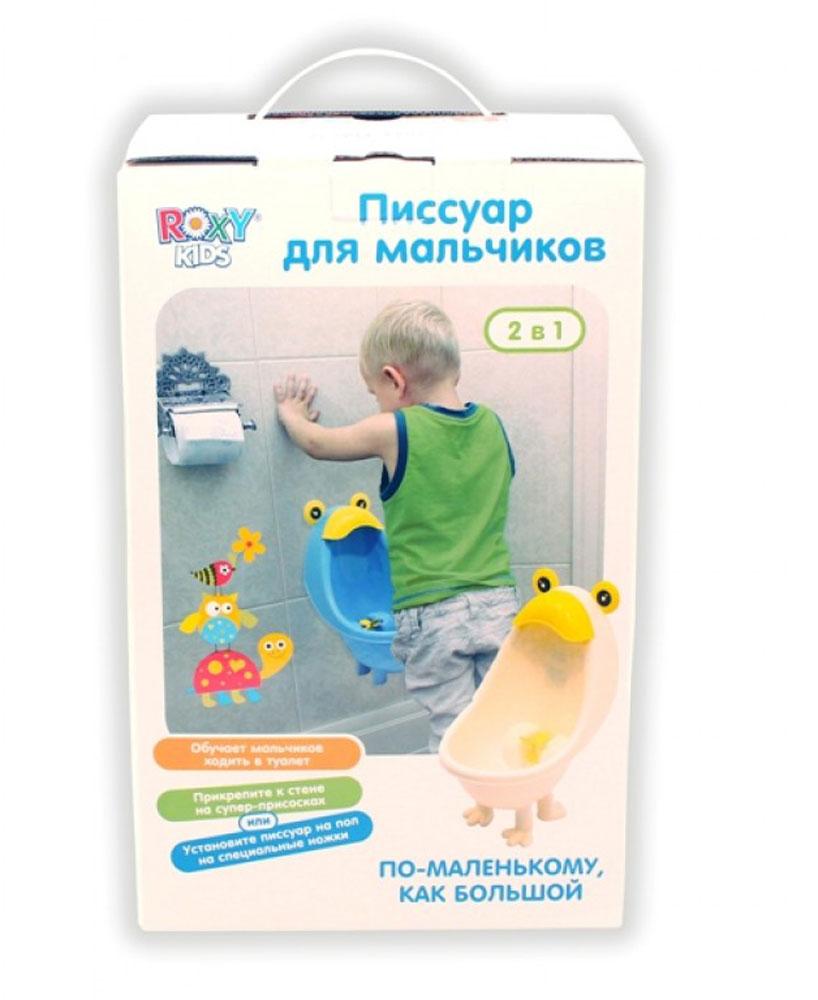 Roxy-kids Писсуар для мальчиков с прицелом цвет синий