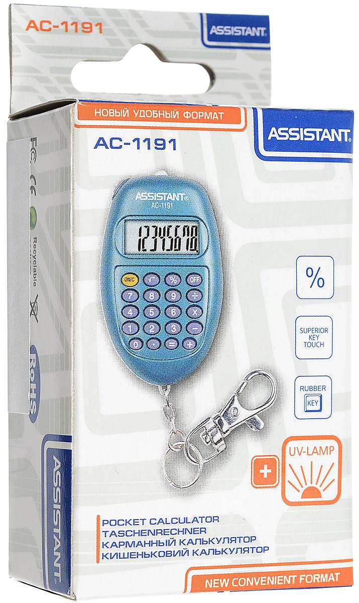Assistant Карманный калькулятор AC-1191 8-разрядный цвет бирюзовый ( AC-1191_бирюзовый )