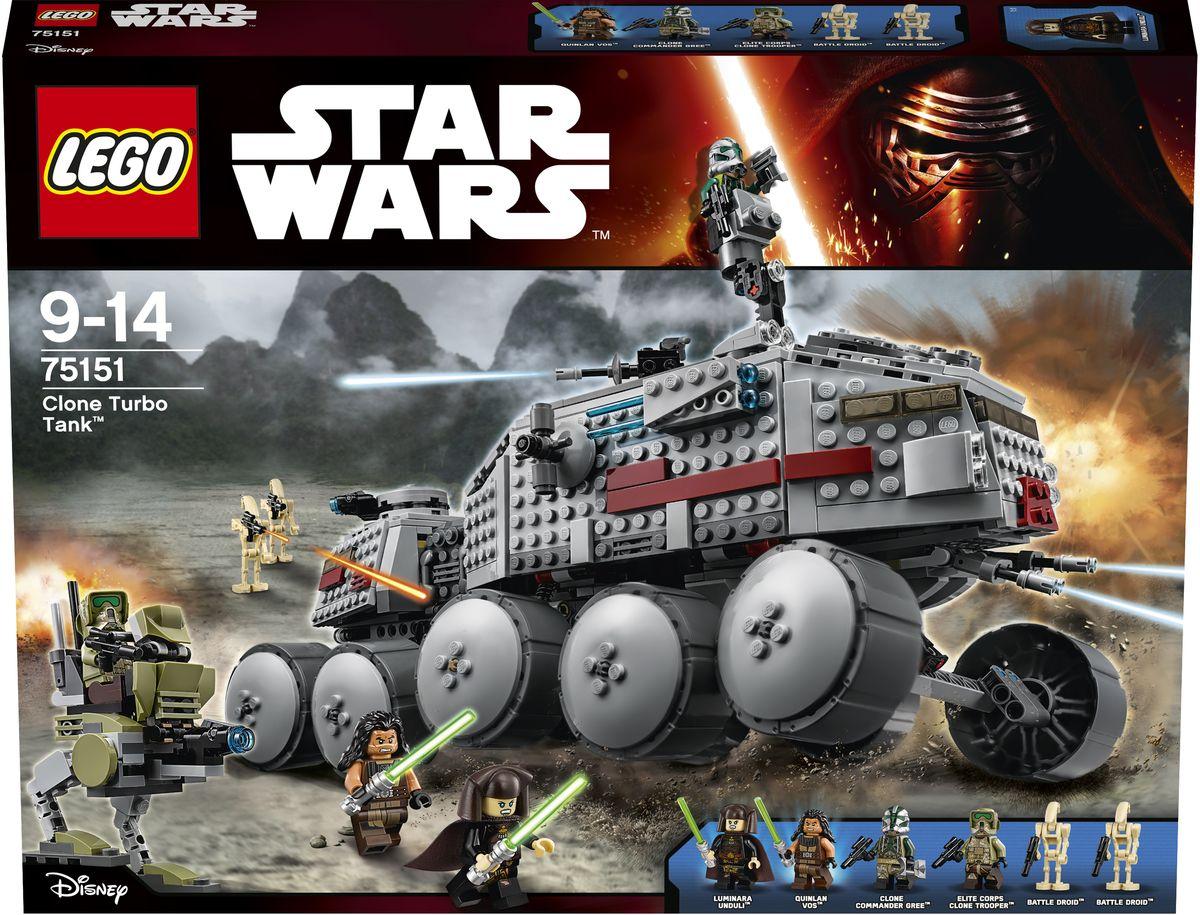 LEGO Star Wars Конструктор Турботанк Клонов 75151