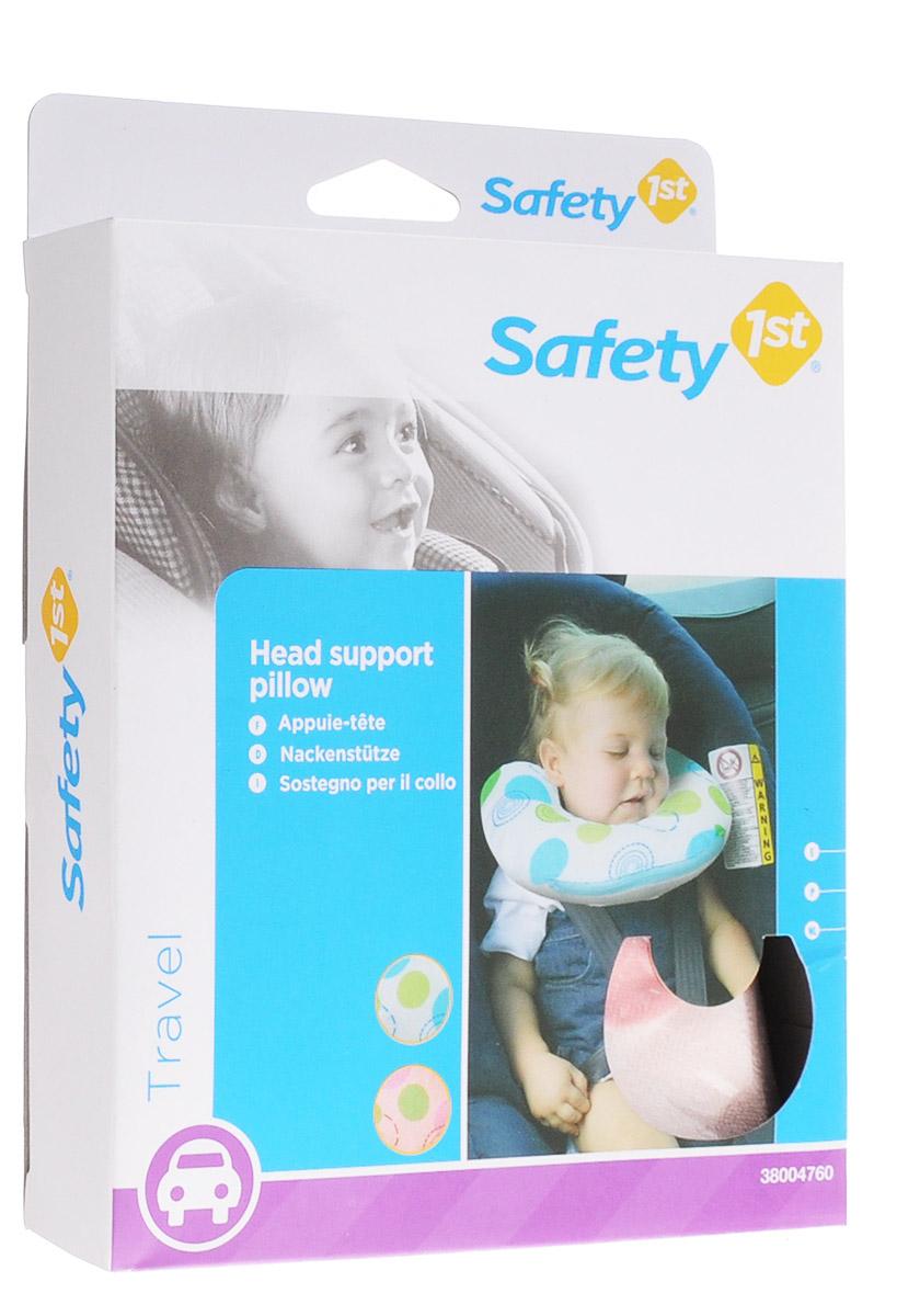 Safety 1st Подголовник детский надувной цвет розовый