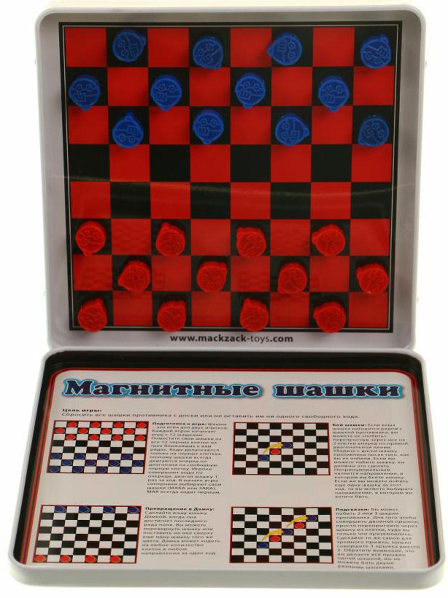 Mack & Zack Магнитная игра Шашки ( MT002 )