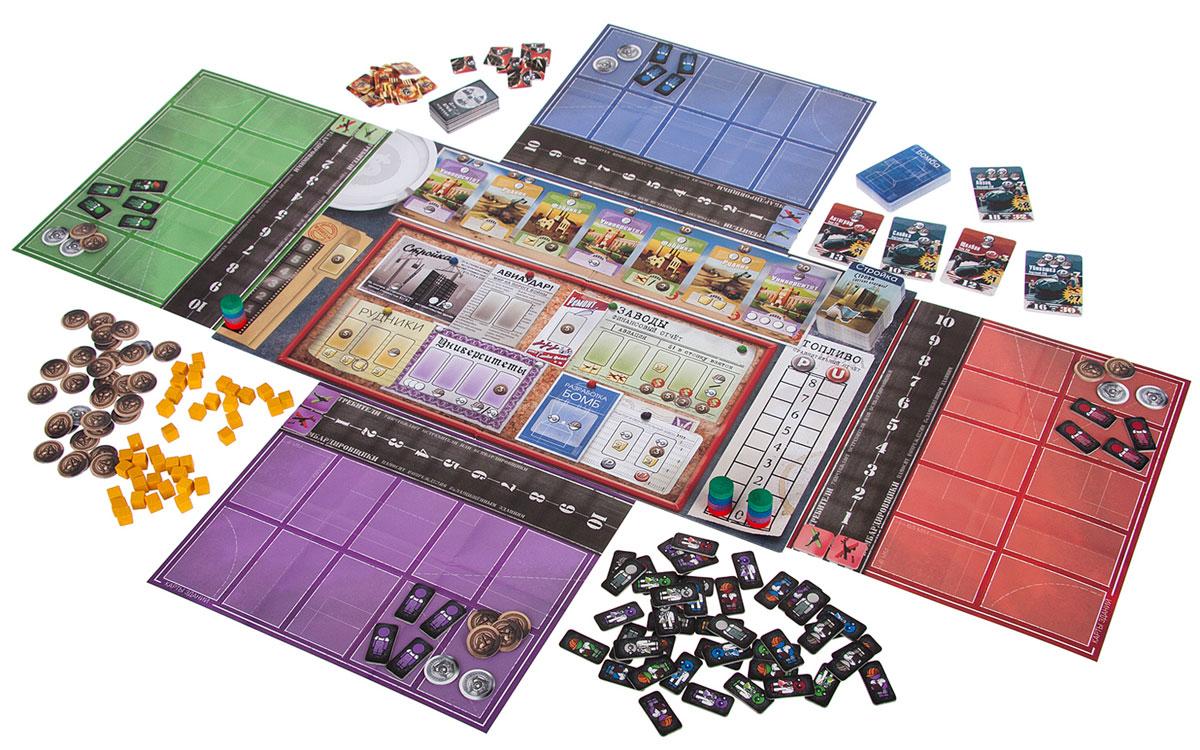 Magellan Настольная игра Проект Манхэттен ( MAG00424 )
