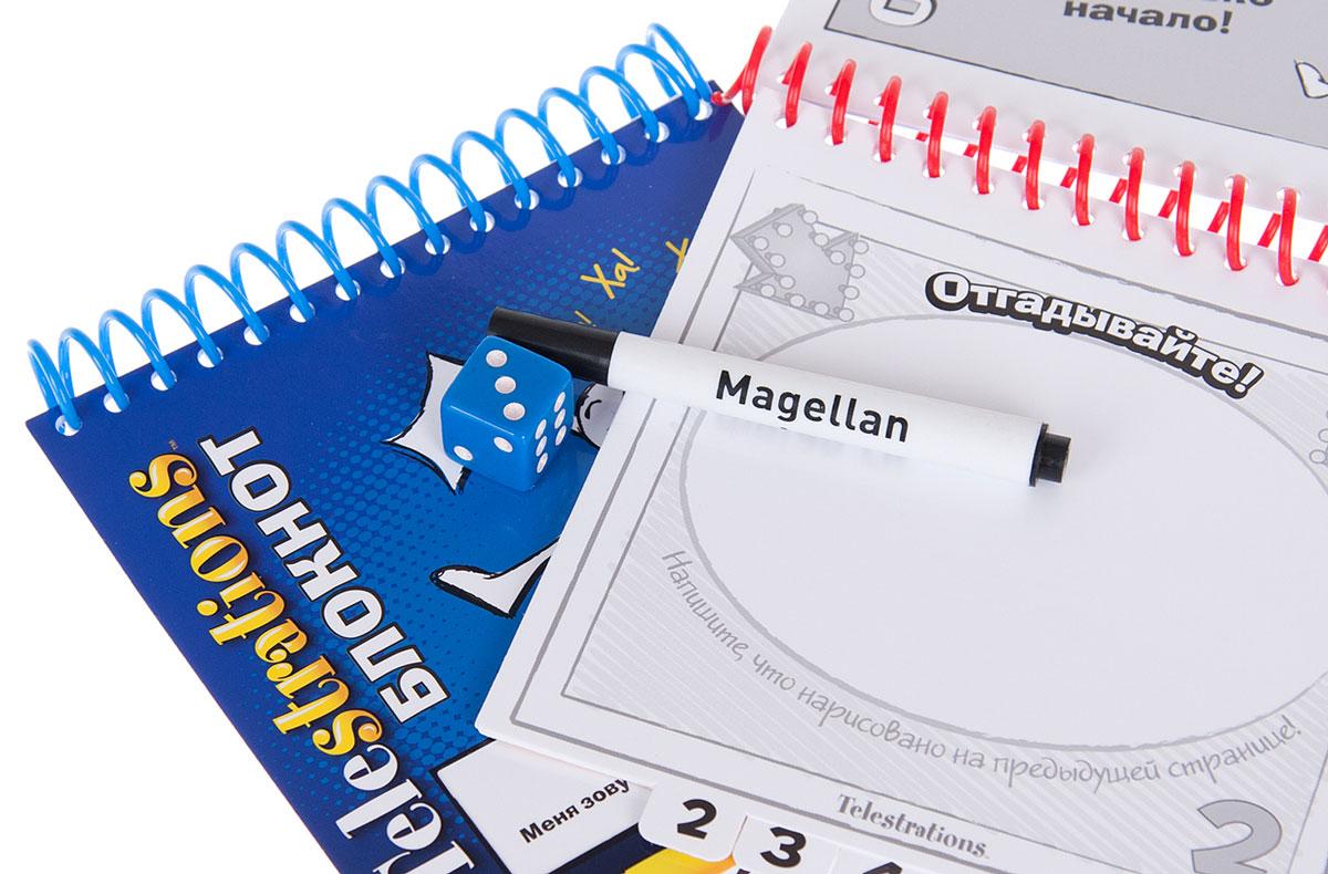 Magellan Настольная игра Испорченный телефон ( MAG00382 )