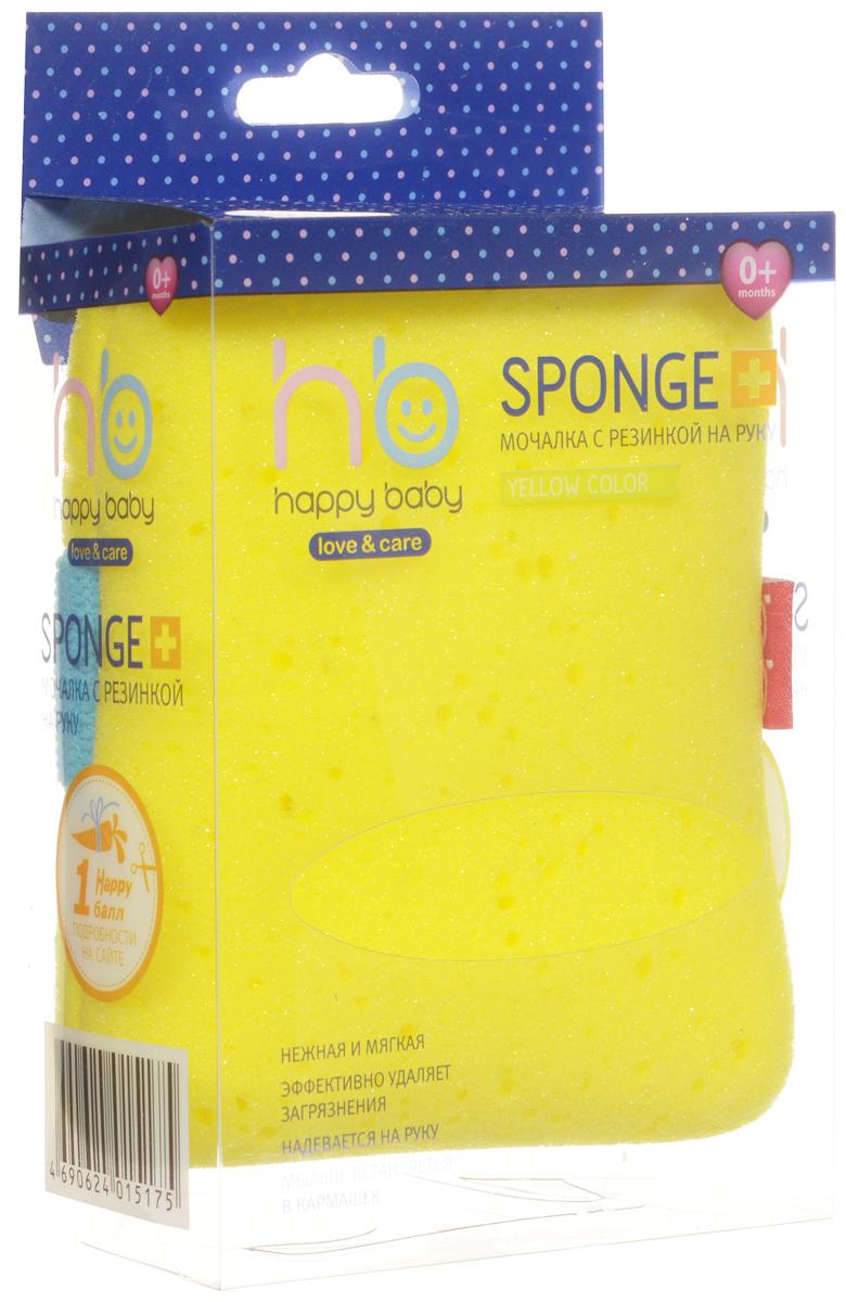 Happy Baby Мочалка Sponge+ с эластичным фиксатором на руку цвет желтый