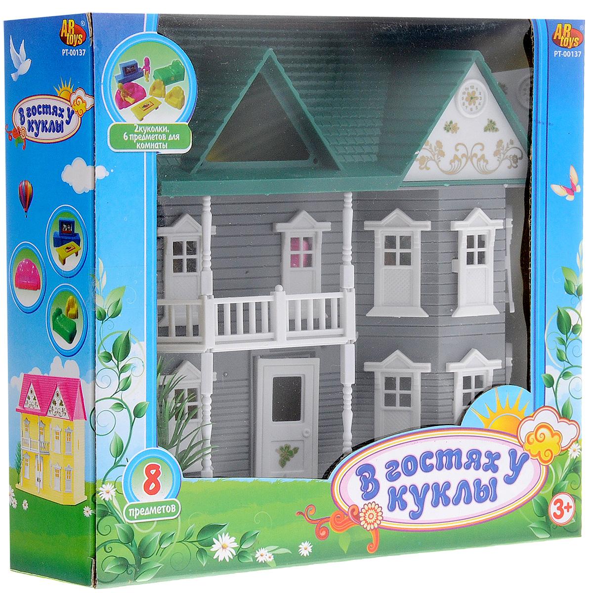 ABtoys Дом для кукол цвет серый белый зеленый