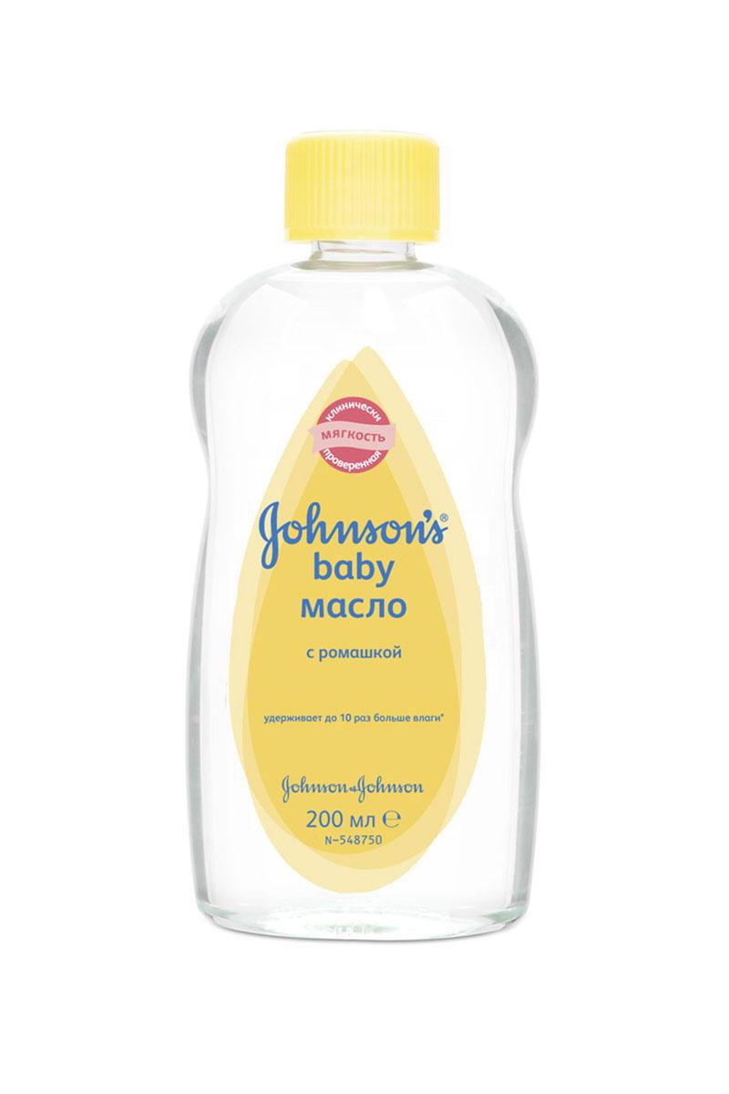 Масло Johnsons baby, с ромашкой, 200 мл (Johnsons Baby)