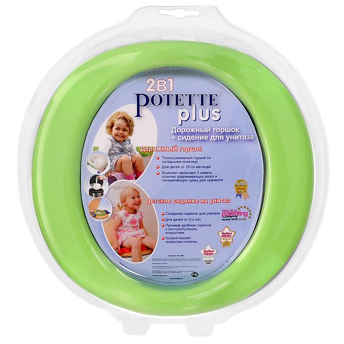 """Дорожный горшок """"Potette Plus"""", цвет: зеленый"""