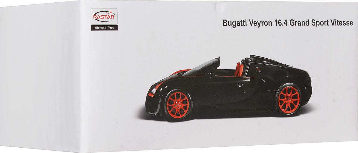 rastar bugatti grand sport vitesse 1 18. Black Bedroom Furniture Sets. Home Design Ideas