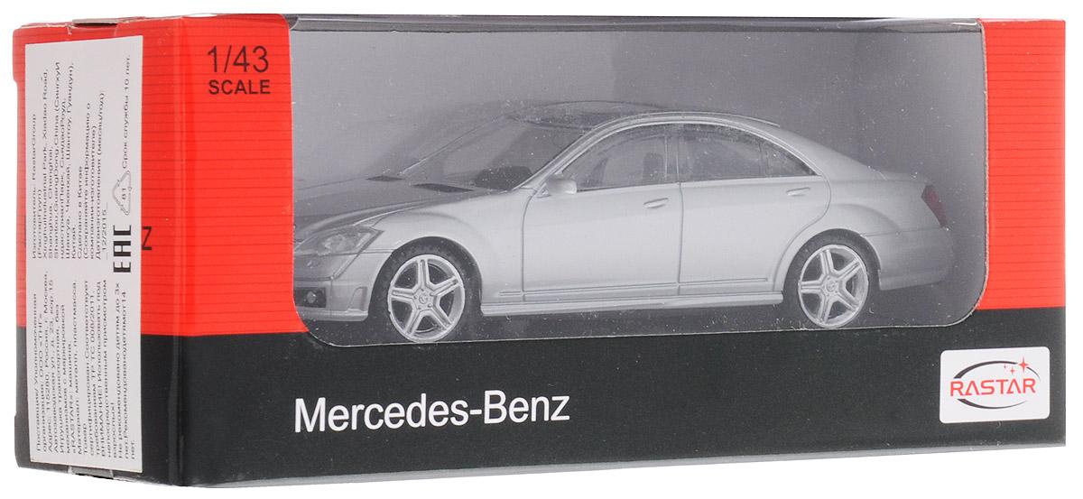 Rastar Модель автомобиля Mercedes-Benz S63 AMG цвет серебристый