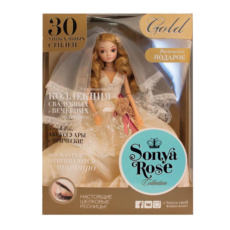Sonya Rose Кукла в платье Адель