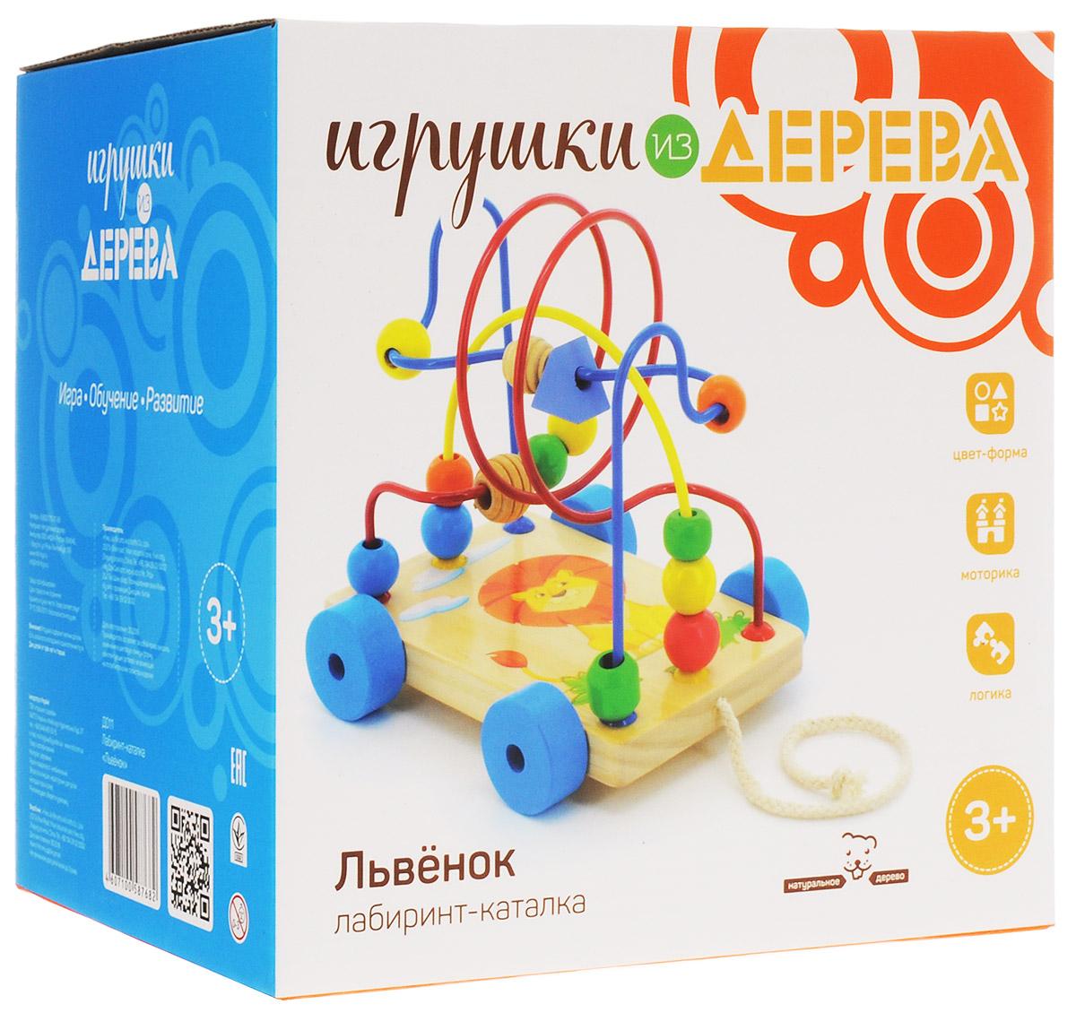 Мир деревянных игрушек Развивающий лабиринт-каталка Львенок