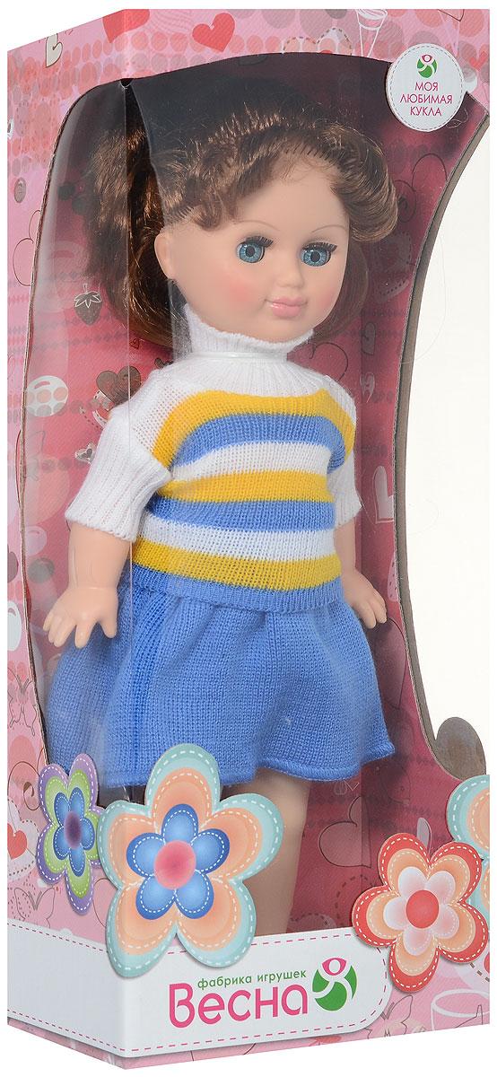 Весна Кукла Иринка