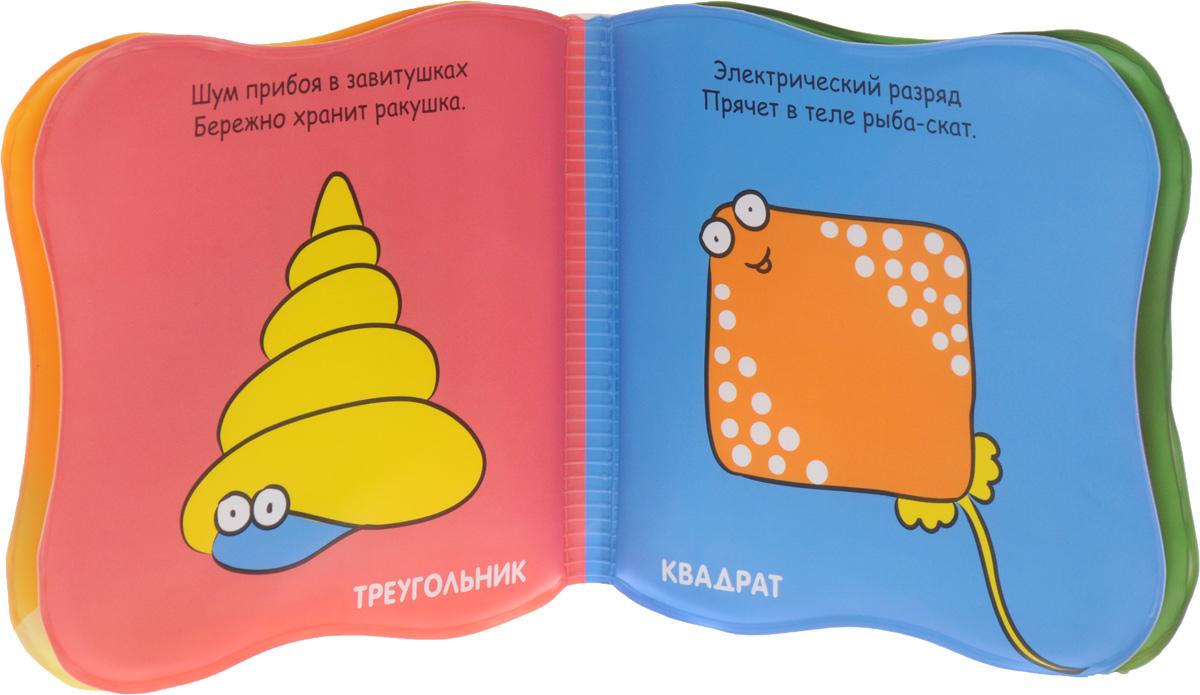 Мозаика-Синтез Книжка-игрушка Кит Форма