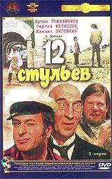 Арчил Гомиашвили (