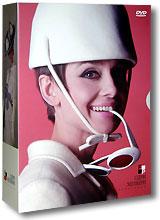Коллекция Одри Хепберн №3. Моя прекрасная леди. Сабрина. Как украсть миллион (3 DVD)