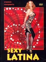 Sexy Latina - очень популярный сольный вариант клубной латины. Он представляет собой смесь латиноамериканских танцев сальсы, мамбы и кумбии. Ни один мужчина не сможет устоять перед этим зажигательным танцем, с характерными страстными движениями бедрами и руками, виртуозными вращениями и изящными наклонами!!! Социальный танец - это танец не для чемпионов и профессионалов, а для всех нас. Попробуйте начать с нами, и Вы убедитесь, что танцевать очень приятно, легко и весело!