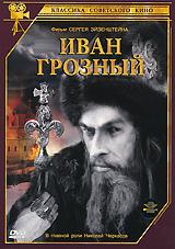Всеволод Пудовкин (