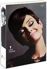 Двое на дороге / Two for the Road (1967 г., 111 мин.) Знаменитая мелодрама с участием Одри Хепберн (
