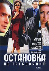 Дмитрий Певцов (