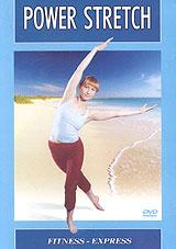 Тело и дыхание неразрывно связаны с разумом. Концентрация, контроль, осторожно выстроенные серии растяжек, сила, баланс приведут вас в состояние покоя и психоэмоционального равновесия. Благодаря растяжению мышц к ним поступает больше крови, они расслабляются и становятся эластичными. Суставы приобретают большую подвижность, в результате увеличивается гибкость. Сосредоточенное, глубокое дыхание благотворно влияет на головной мозг, особенно после напряженного дня. Чередование нагрузки и расслабления делает стретчинг идеальным комплексом занятий.