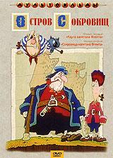 Мультипликационный фильм по мотивам одноименного романа английского писателя Р. Л. Стивенсона. Современная версия старой истории о поиске сокровищ легендарного пирата Флинта. Шхуна