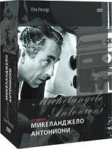 Коллекция Микеланджело Антониони № 2: Красная пустыня / Забриски Пойнт Фотоувеличение (3 DVD)