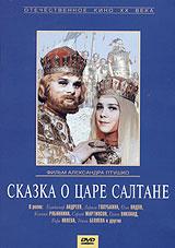 Владимир Андреев (