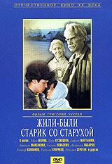 Николай Крючков (