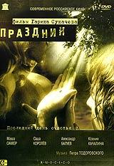 Игорь Сукачев (