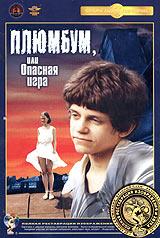 Александр Феклистов (
