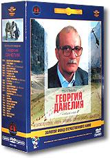 Фильмы Георгия Данелия (5 DVD)