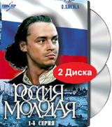Борис Невзоров (