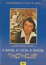 Жанна Болотова (