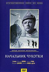 Михаил Кононов (