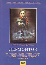 Николай Бурляев (
