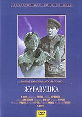 Людмила Чурсина (