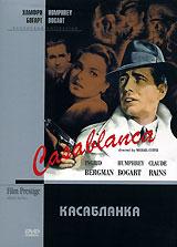 Хамфри Богарт (