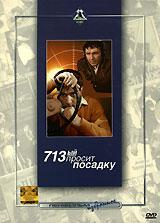 Владимир Чесноков (